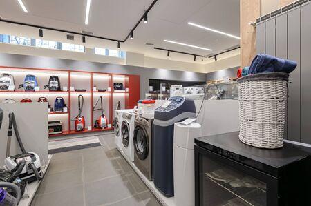 Photo pour Premium home appliance store interior - image libre de droit