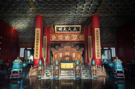 The Emperor's throne inside the Palace of Heavenly Purity at the Forbidden City, Beijing