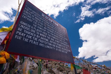 Khardung la pass,the highest (5,359 m, 17,582 ft) motorable pass on the world. Ladakh, Jammu and Kashmir, India