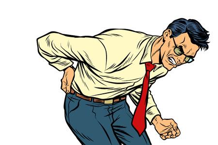 backache low back pain. man health and medicine. Pop art retro vector illustration vintage kitsch drawing