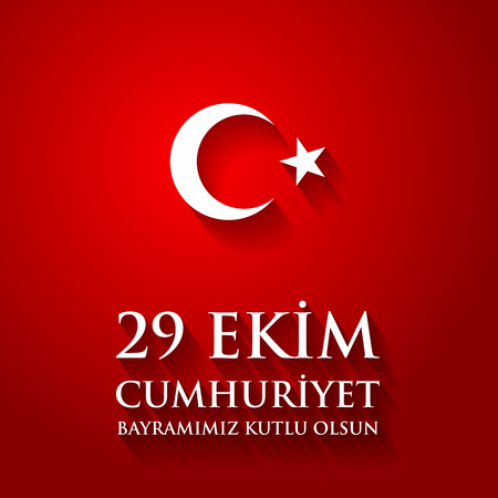 Illustration pour 29 Ekim Cumhuriyet Bayraminiz kutlu olsun. Translation: 29 october Happy Republic Day Turkey. Greeting card design elements. - image libre de droit
