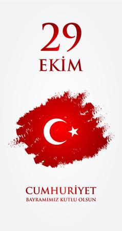 29 Ekim Cumhuriyet Bayraminiz kutlu olsun. Translation: 29 october Happy Republic Day Turkey. Greeting card design elements.