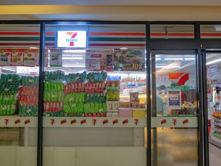 Bangkok/Thailand - July 12 2018 : Seven eleven shop in department store in bangkok city thailand