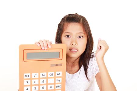 Sunabesyou170600360