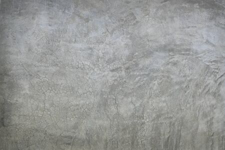 Photo pour abstract background of old gray cement surface with cracks - image libre de droit