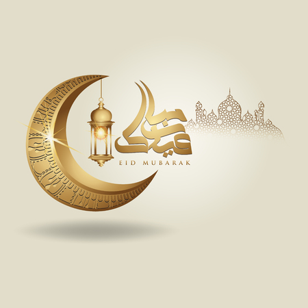 Illustration for Eid Mubarak islamic design crescent moon, traditional lantern and arabic calligraphy, template islamic ornate greeting card vector for publication event - Royalty Free Image