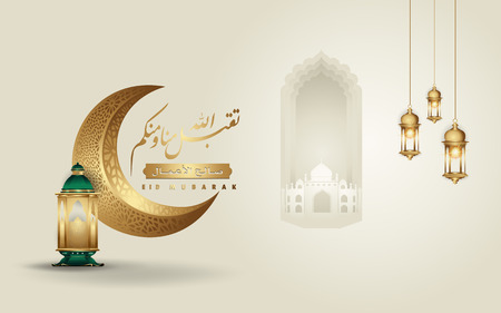 Illustration pour Eid mubarak arabic calligraphy greeting design islamic line mosque dome with classic pattern and lantern for element publication. greeting card, backdrop, wallpaper, banner and other users - image libre de droit