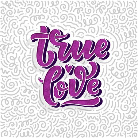 Illustration pour Hand drawn lettering composition, typography poster for Valentines Day, cards, prints. Vector illustration - image libre de droit