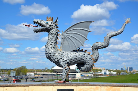 Dragon Zilant is the official symbol of Kazan