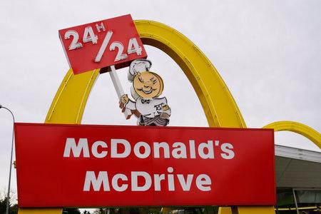 Bordeaux , Aquitaine / France - 11 30 2019 : McDonalds mc drive large store logo Sign vintage American hamburger fast food restaurant chain McDonald's shop