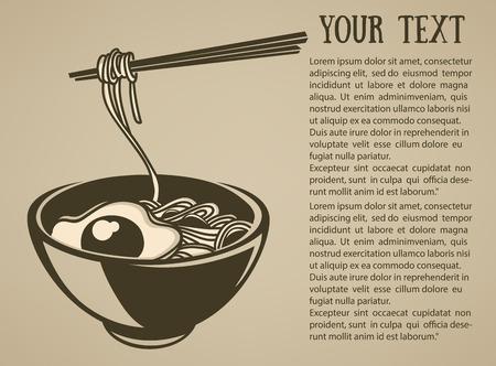 the best noodle illustration