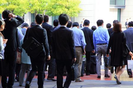 Photo pour Japanese business people - image libre de droit
