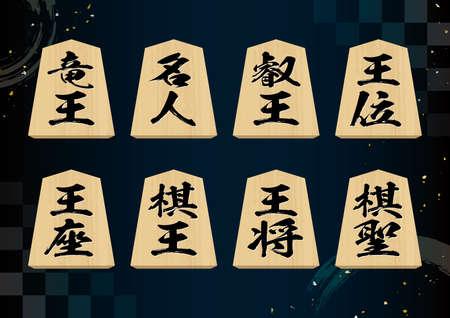 Takaha4200900028
