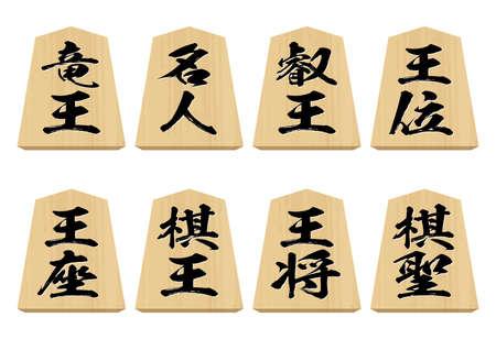 Takaha4200900029