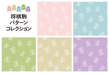 Takaha4200900030