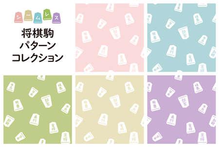 Takaha4200900031