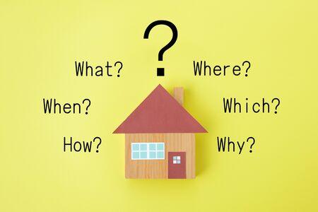 Photo pour Housing questions - image libre de droit