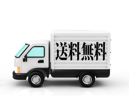 Takoyaki999130800194