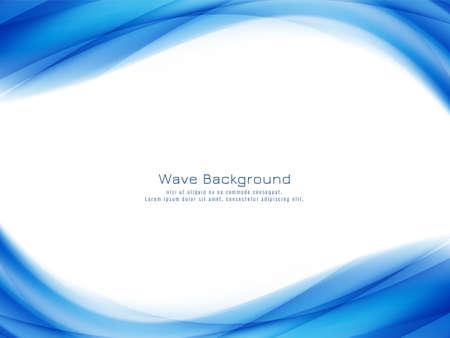 Illustration pour Abstract stylish blue wave background vector - image libre de droit