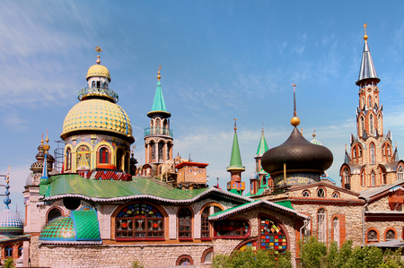 Photo of the beautiful temple of all religions in Tatarstan