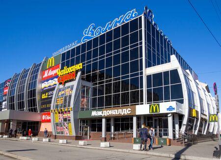 Photo pour Murmansk, Russia - April 22, 2019: Department store - image libre de droit