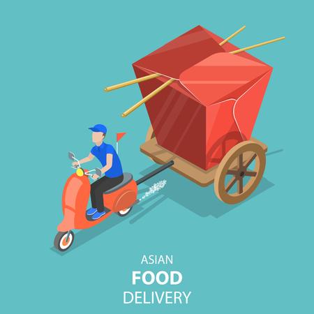 Illustration pour Isometric flat vector concept of asian food delivery, japanese sushi. - image libre de droit
