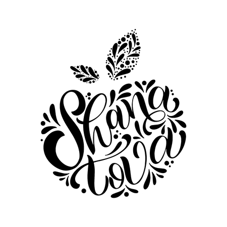 Ilustración de Shana Tova calligraphy text for Jewish New Year. Blessing of Happy new year. Elements for invitations, posters, greeting cards. - Imagen libre de derechos