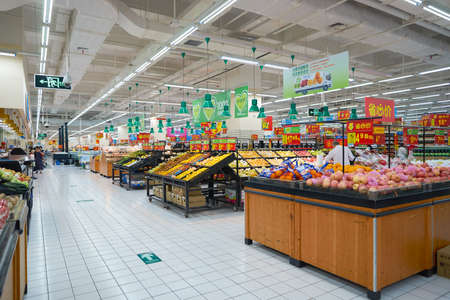 Photo pour SHENZHEN, CHINA - CIRCA MAY, 2016: inside of Walmart store. Wal-Mart Stores, Inc. is an American multinational retail corporation that operates a chain of hypermarkets, discount department stores and grocery stores. - image libre de droit