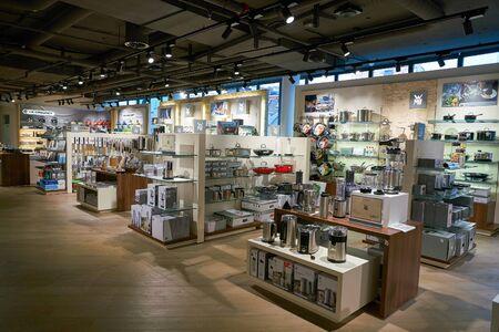 Foto für ZURICH, SWITZERLAND - CIRCA OCTOBER, 2018: interior shot of Jelmoli department store in Zurich. - Lizenzfreies Bild