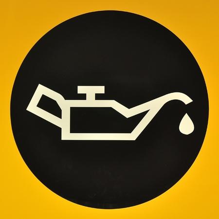 Check Fuel Symbol