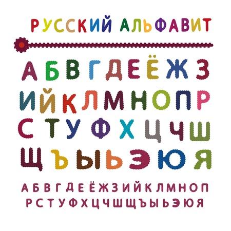 90a0440b6cd Russian funny alphabet. Brush style vector cyrillic russian alphabet ...