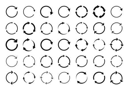 Illustration pour Set of circle arrows. Vector elements. Black loading symbol - image libre de droit