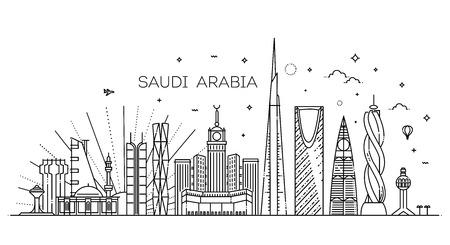 Ilustración de Saudi Arabia detailed Skyline. Travel and tourism background - Imagen libre de derechos