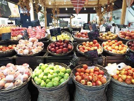 apple in suparmarket