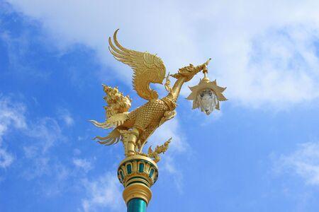 The swan lamp
