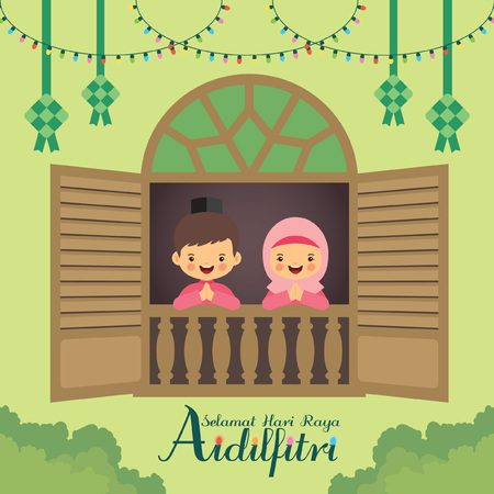 Illustration pour Hari Raya Aidilfitri vector illustration. Cute muslim boy and girl with traditional malay window frame, ketupat and colorful light bulbs. (caption: Fasting Day of Celebration) - image libre de droit