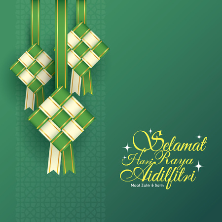 Illustration pour Selamat Hari Raya Aidilfitri greeting card. Vector ketupat with Islamic pattern as background. (translation: Fasting Day of Celebration, I seek forgiveness (from you) physically and spiritually). - image libre de droit