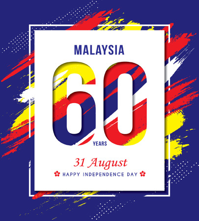 Illustration pour Malaysia Independence Day illustration. - image libre de droit
