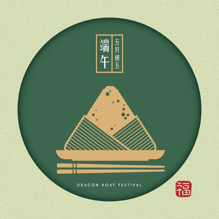 Illustration for Dragon boat festival greeting card template. Symbol of rice dumpling & chopstick. Green canvas in paper cut style. (translation: dragon boat festival, 5th may-chinese calendar ; stamp: blessing) - Royalty Free Image