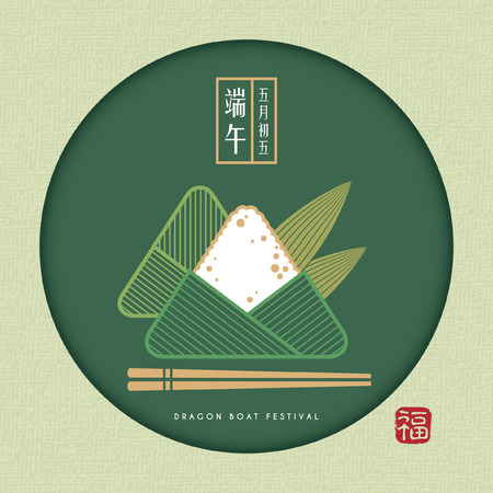 Illustration pour Dragon boat festival greeting card template. Symbol of rice dumpling & chopstick. Green canvas in paper cut style. (translation: dragon boat festival, 5th may-chinese calendar ; stamp: blessing) - image libre de droit