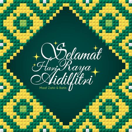 Illustration for Selamat Hari Raya Aidilfitri greeting card template with islamic or arabic motif background. (caption: Fasting Day of Celebration, I seek forgiveness, physically and spiritually) - Royalty Free Image