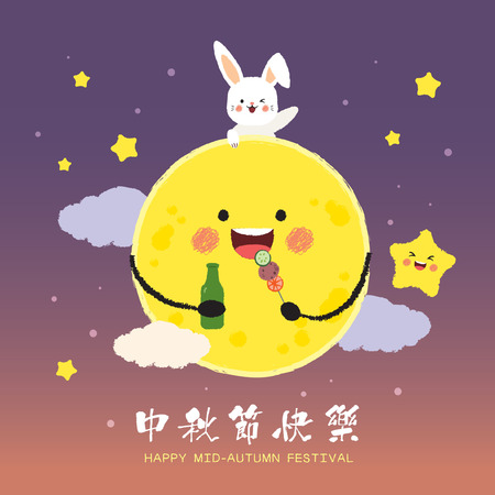 Illustration pour Mid autumn festival or Zhong Qiu Jie greeting card. Cute cartoon moon and rabbit with BBQ food & liquor on starry night background. Vector illustration. (caption: Happy Mid autumn festival) - image libre de droit