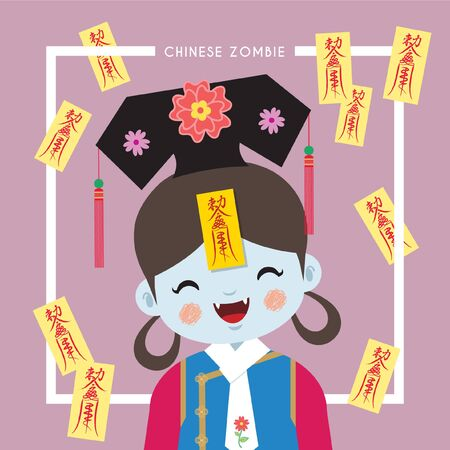 Illustration pour Cute female chinese zombie or vampire in flat vector illustration. Chinese ghost festival cartoon character. - image libre de droit