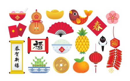 Ilustración de Chinese new year item set in flat vector design isolated on white background. (translation: Happy new year ; blessing) - Imagen libre de derechos