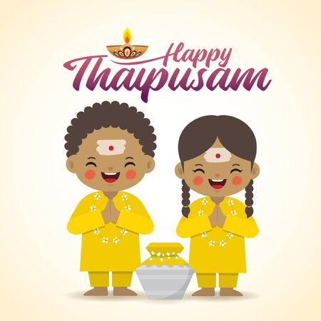 Illustration pour Thaipusam or Thaipoosam - festival celebrated by the Tamil community. - image libre de droit