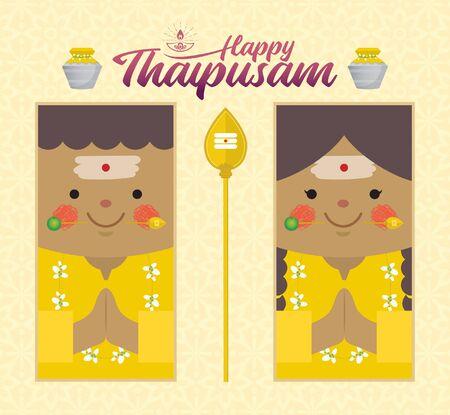 Ilustración de Thaipusam or Thaipoosam - a festival celebrated by the Tamil community. Cartoon Indian prayer with vel spear, paal kudam (milk pot) & diya (oil lamp) in flat design. Hinduism vector illustration. - Imagen libre de derechos