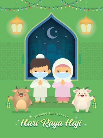 Illustration pour Eid al-Adha or Hari Raya Haji, the Festival of the Sacrifice. Cute cartoon muslim wearing face mask with cow & goat, fanoos lantern, mosque & window frame. Kurban Bayrami flat vector illustration. - image libre de droit