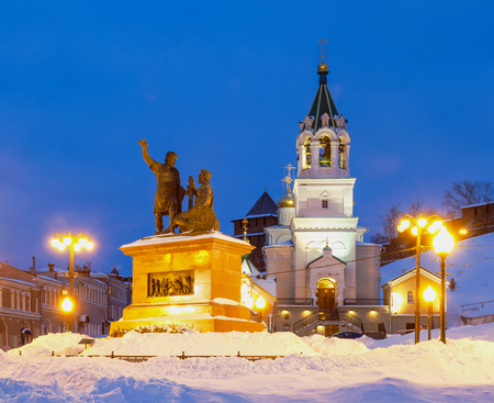 Monument to citizen Minin and Prince Pozharsky in Nizhny Novgorod in the winter twilight