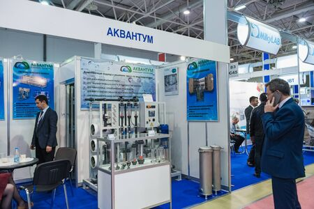 Foto für Moscow, Russia - October 10: International Exhibition for Equipment, Technologies, Raw Materials and Ingredients for the Food Processing Industry 2017 - Lizenzfreies Bild