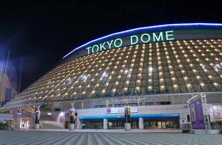 Tokyo Japan - May 22, 2015: Tokyo Dorm baseball stadium night view.